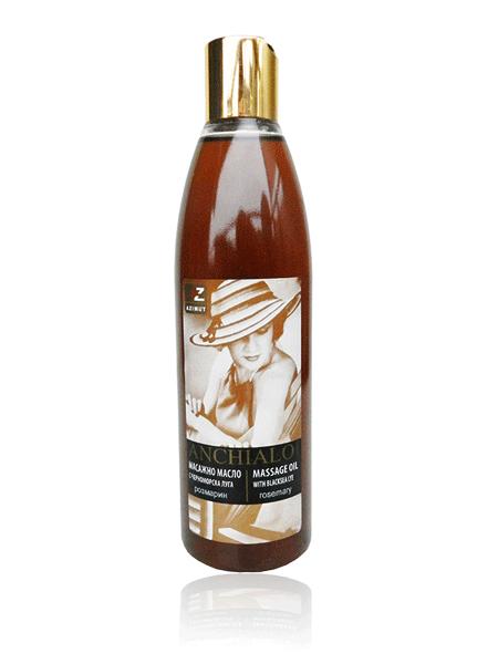 Масажно масло от черноморска луга с розмарин АНХИАЛО