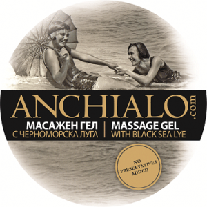 Anchialo_massage_gel