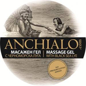 Anchialo_massage_gel
